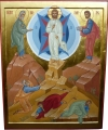 Kristi förklaring