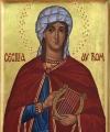 Cecilia av Rom