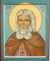 Sankt Serafim